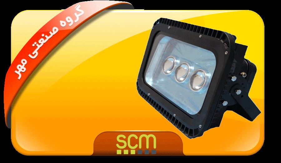 پروژکتور LED مدل P390 - گروه صنعتی مهر