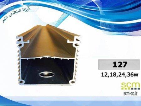 قاب والواشر مدل ۱۲۷