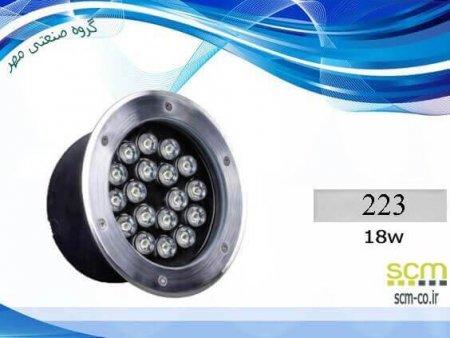 قاب چراغ دفنی LED مدل 223 - گروه صنعتی مهر