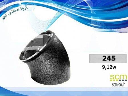 قاب چراغ دفنی LED ال ای دی مدل ۲۴۵