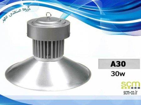 چراع صنعتی LED ال ای دی مدل A30