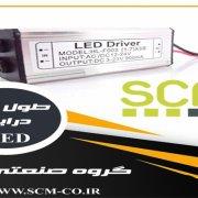 درایور LED ال ای دی - گروه صنعتی مهر
