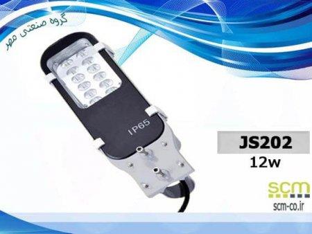 چراغ خیابانی LED ال ای دی مدل JP202