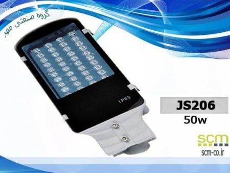 چراغ خیابانی LED ال ای دی مدل JP206
