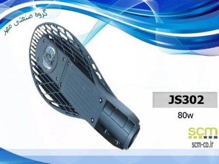 چراغ خیابانی SMD اس ام دی مدل JS302