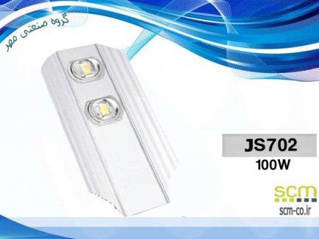چراغ خیابانی SMD JS702 - گروه صنعتی مهر