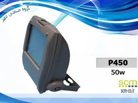 پروژکتور LED ال ای دی مدل P450