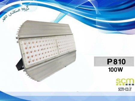 پروژکتور LED مدل P810 - گروه صنعتی مهر