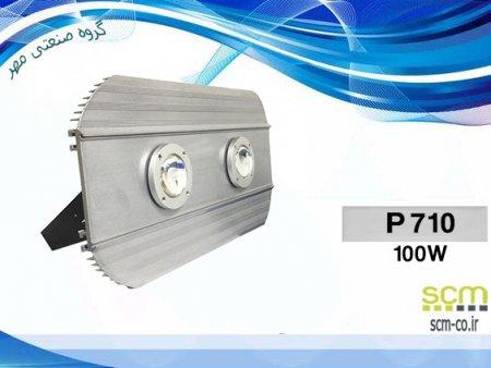 پروژکتور LED مدل P710 - گروه صنعتی مهر