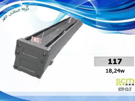 قاب والواشر مدل ۱۱۷