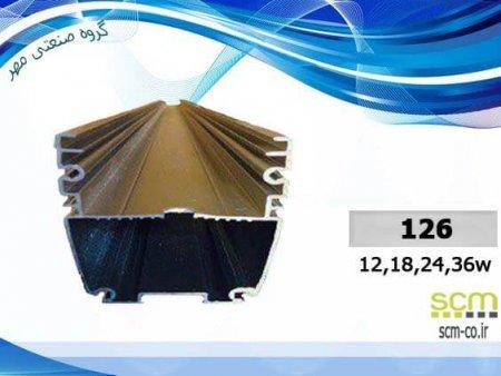 قاب والواشر مدل ۱۲۶